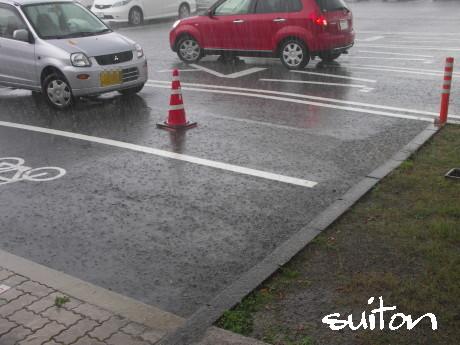土砂降りですが、この後…