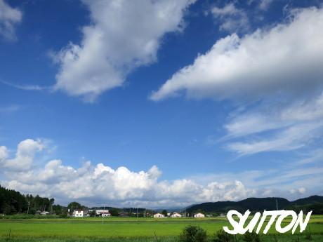 空も秋っぽいなぁ〜